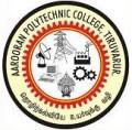 Aarooran Polytechnic College, Thiruvarur, Tamil Nadu