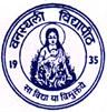 Banasthali University, Tonk, Rajasthan