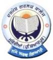 Dashmesh Girls College, Hoshiarpur, Punjab