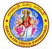 Gayatri Vidya Parishad College of Engineering, Vishakhapatnam, Andhra Pradesh