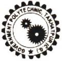 Govt. Polytechnic, Bilaspur, Chhattisgarh