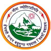 Hemwati Nandan Bahuguna Garhwal University, Garhwal, Uttarakhand