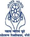 M.J.P. Rohilkhand University, Bareilly, Uttar Pradesh
