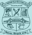 P.A.C. Ramasamy Raja Polytechnic College, Virudhunagr, Tamil Nadu