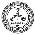 Sidhhu Kanhu University (Sido Kanhu Murmu University), Dumka, Jharkhand