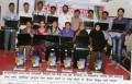 Chowgule Coaching Classes
