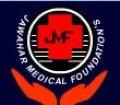 A.C.P.M. College of Nursing Logo