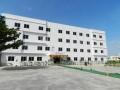 Building - Akshara International School