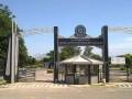 College Gate- Dr. B.R. Ambedkar National Institute of Technology - NIT Jalandhar