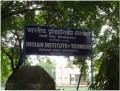 IIT BHU Main Gate 1