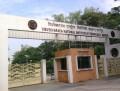 Main Gate - Visvesaraya National Institute of Technology - VNIT Nagpur