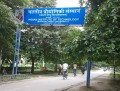IIT BHU Main Gate