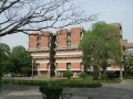 Indian Institute of Technology - IIT Kanpur Building