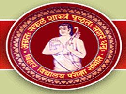 Bihar School Examination Board (BSEB), Patna, Bihar