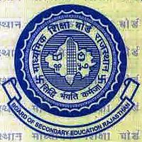 Board of Secondary Education Rajasthan (BSER), Ajmer, Rajasthan