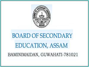 Board of Secondary Education, Assam (SEBA), Guwahati, Assam